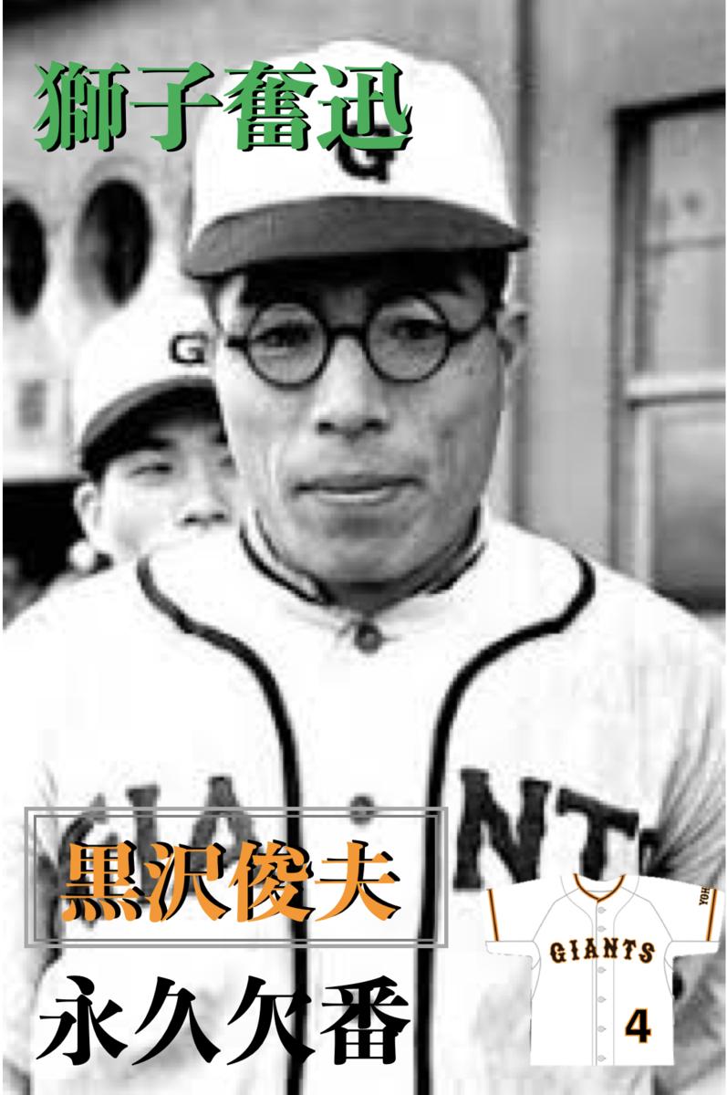 f:id:kyouiku15g:20190910150418p:plain