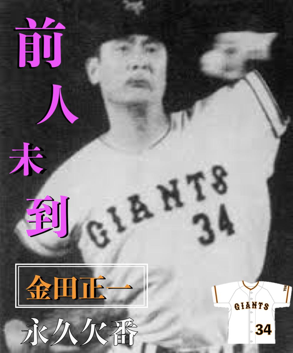 f:id:kyouiku15g:20190910150445p:plain