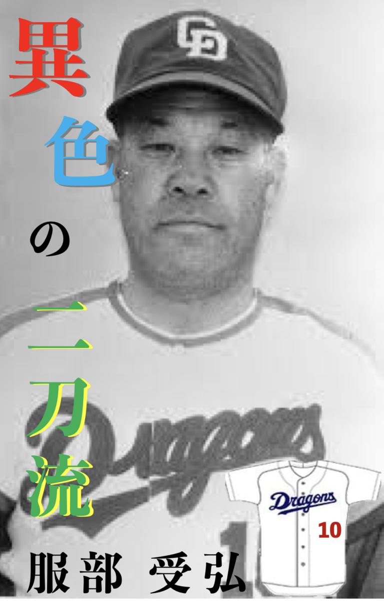 f:id:kyouiku15g:20190914143201p:plain