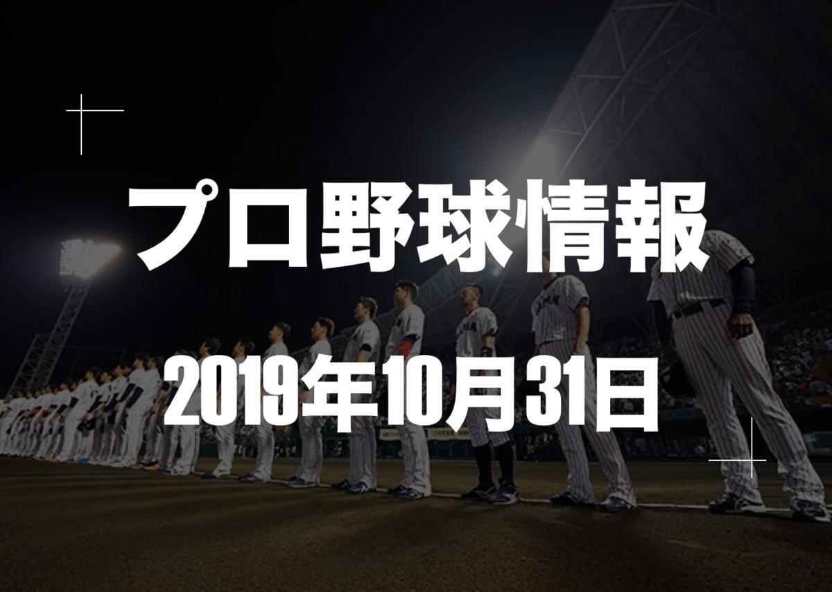 f:id:kyouiku15g:20191101101749p:plain
