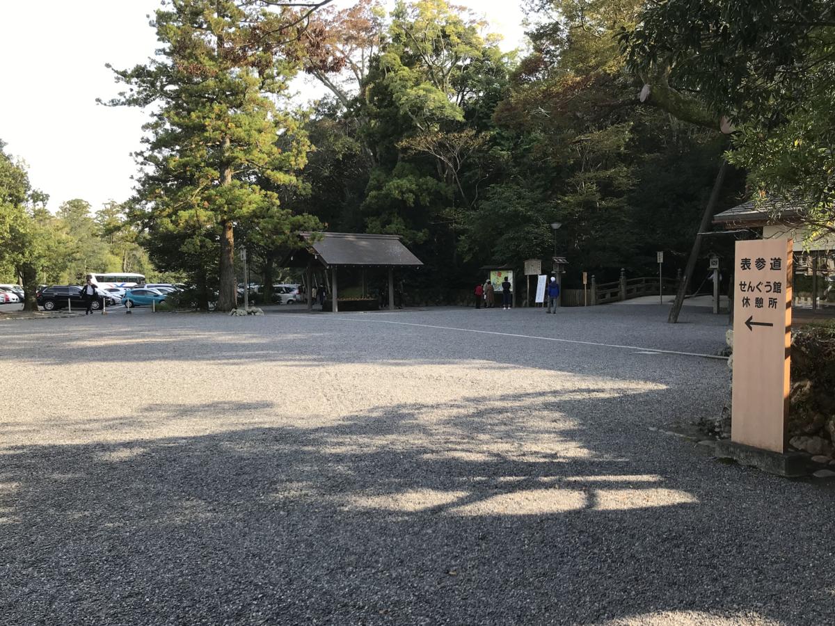 f:id:kyouiku15g:20191101102156p:plain