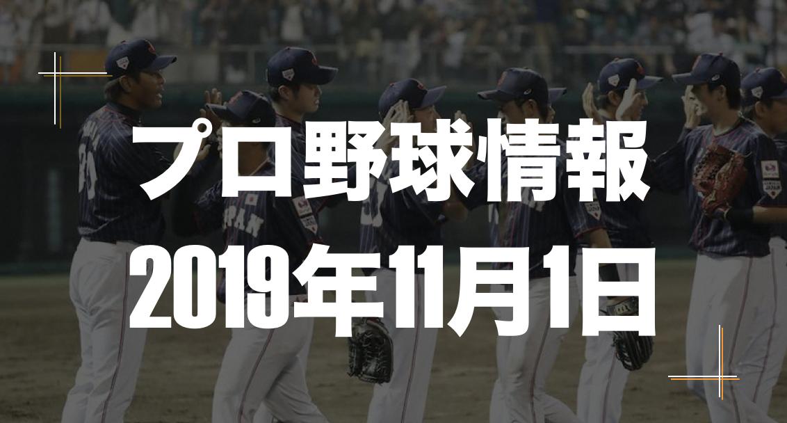 f:id:kyouiku15g:20191103002931p:plain