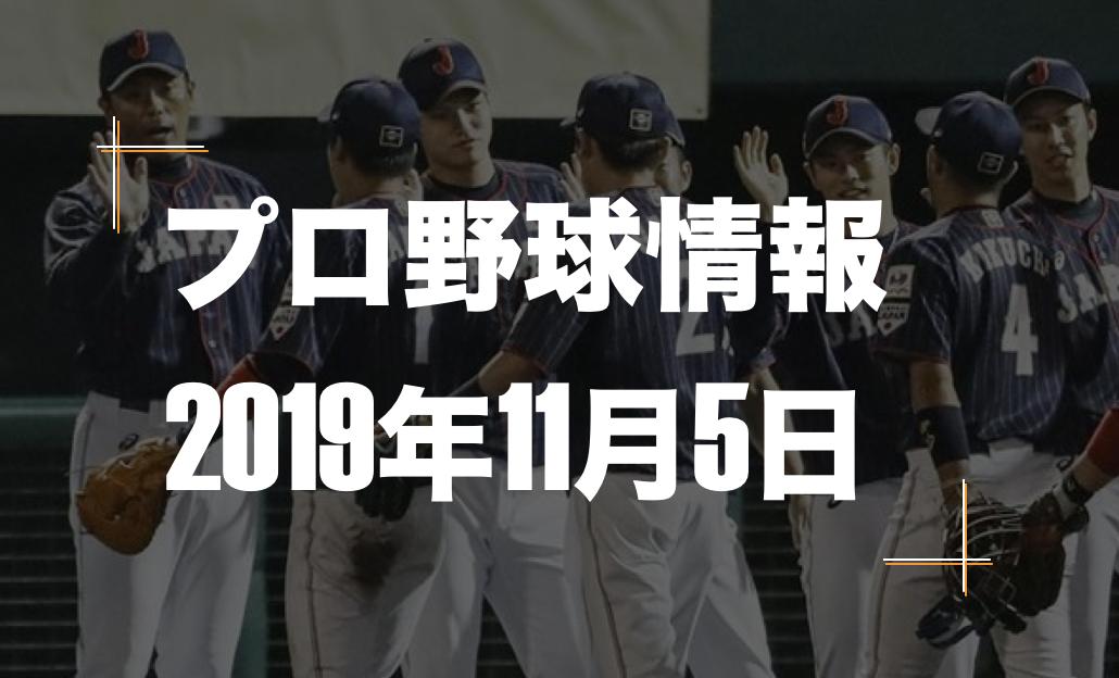 f:id:kyouiku15g:20191106143557p:plain