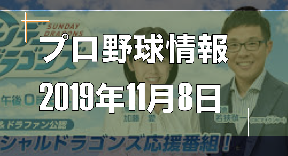 f:id:kyouiku15g:20191109134419p:plain