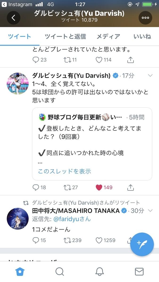 f:id:kyouiku15g:20191110064615j:plain
