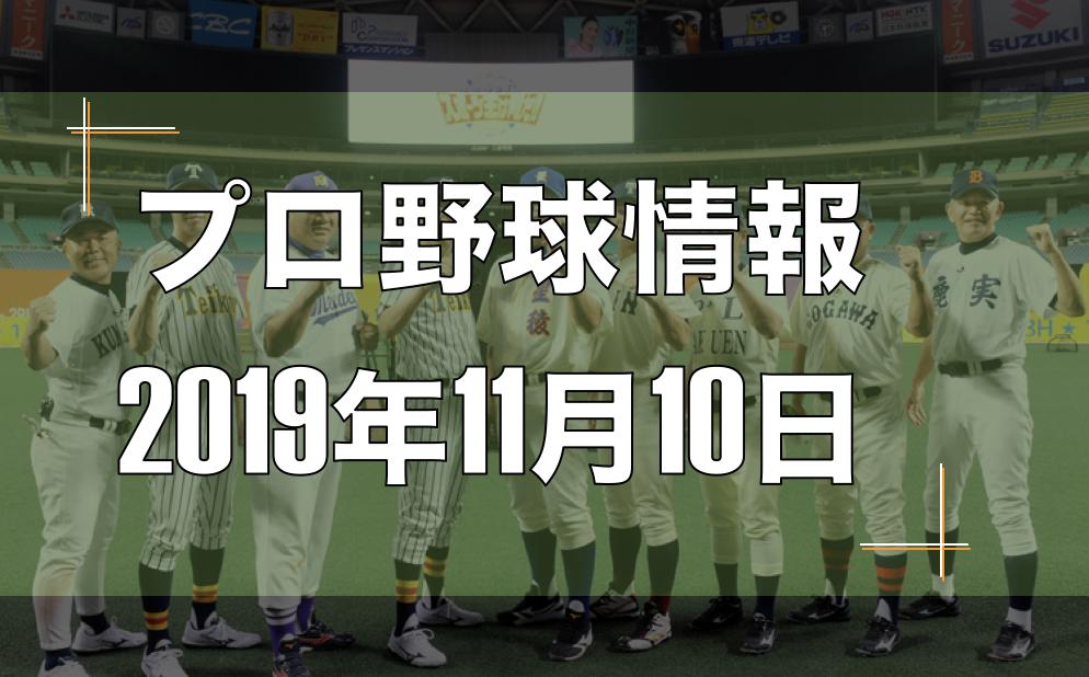 f:id:kyouiku15g:20191111043300p:plain