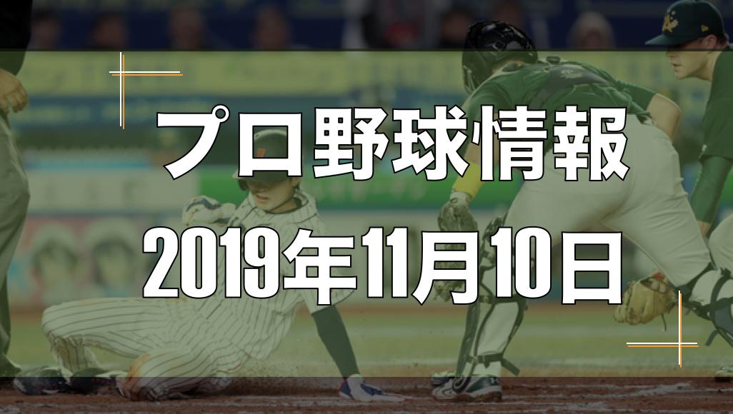f:id:kyouiku15g:20191112084458p:plain