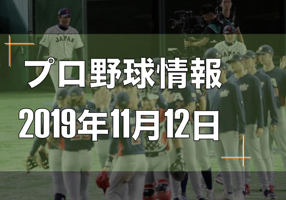 f:id:kyouiku15g:20191113172326p:plain