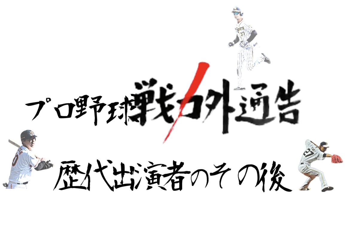 f:id:kyouiku15g:20191113202900p:plain