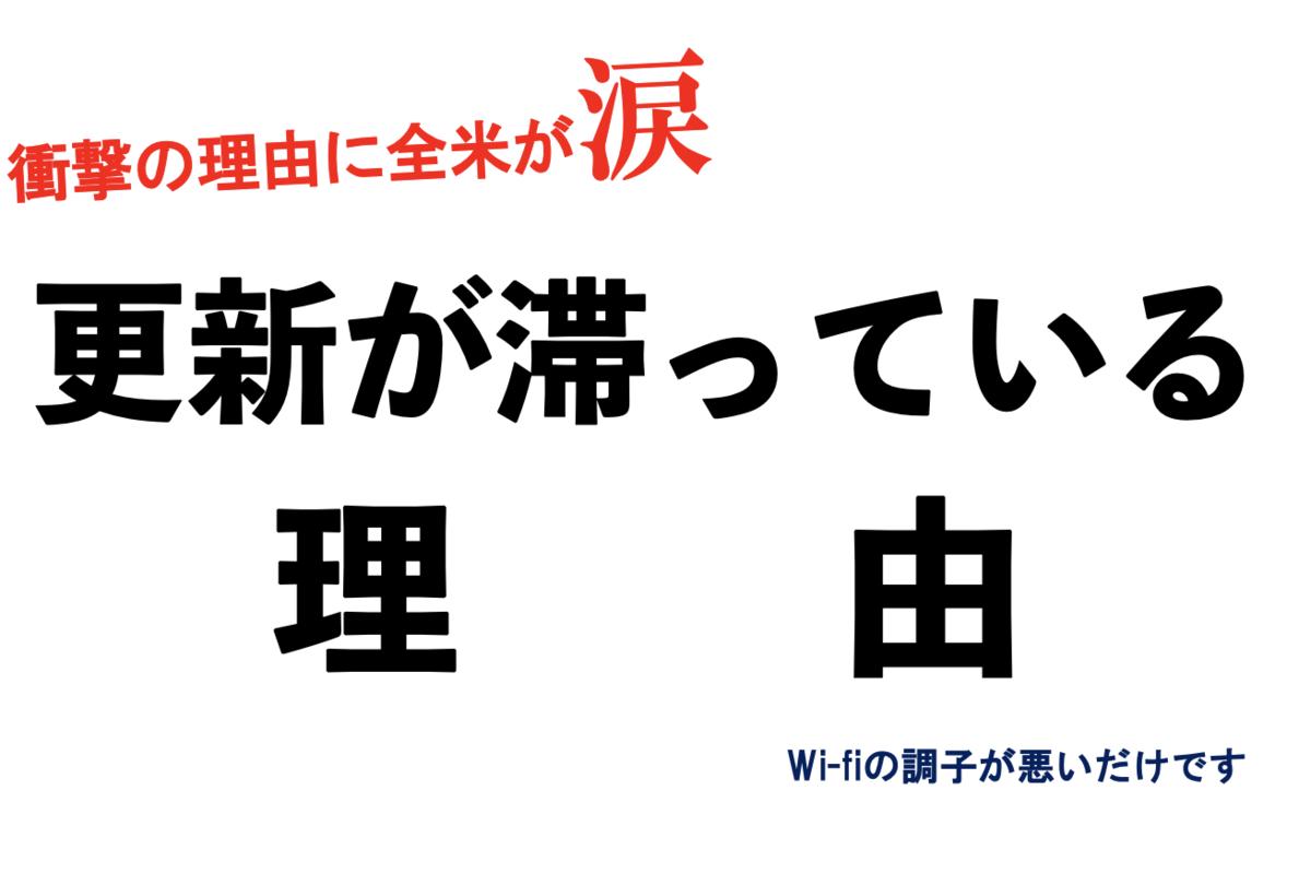 f:id:kyouiku15g:20191123182214p:plain