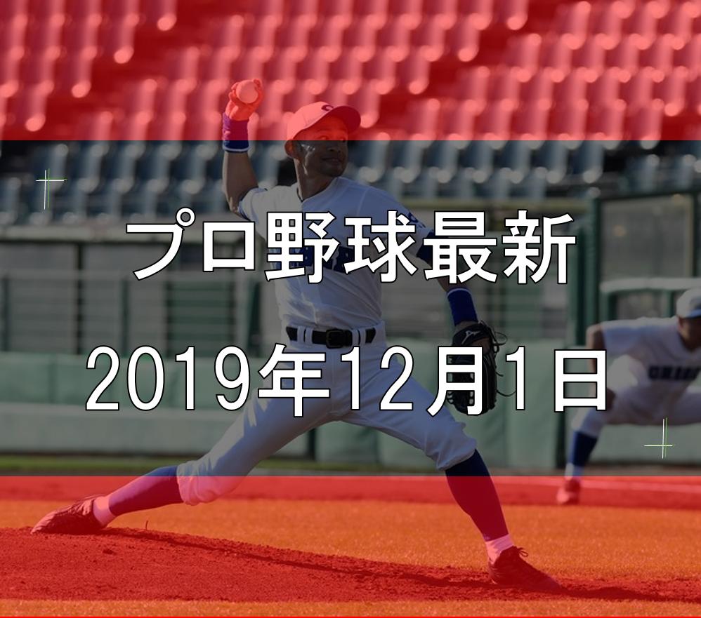 f:id:kyouiku15g:20191202143409p:plain