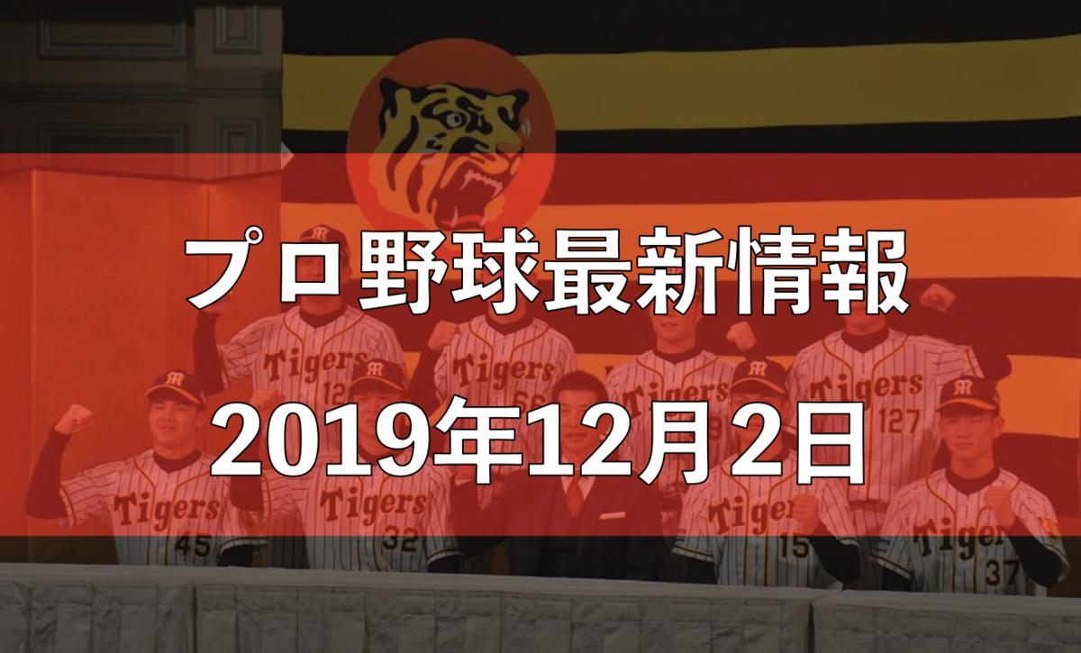f:id:kyouiku15g:20191204014054p:plain