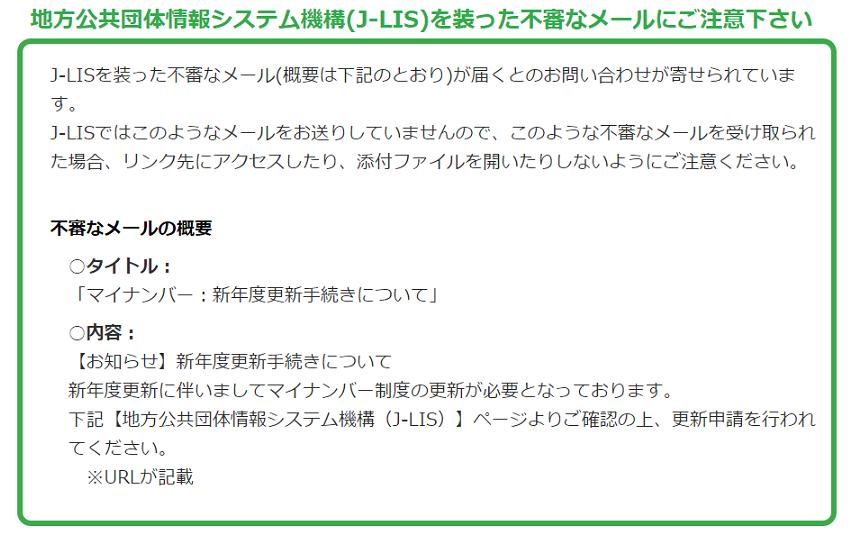 f:id:kyouikuloans:20170411141721p:plain