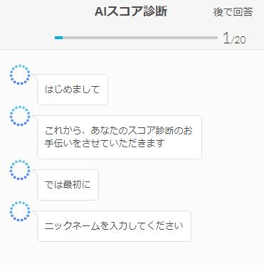 f:id:kyouikuloans:20171205165044p:plain