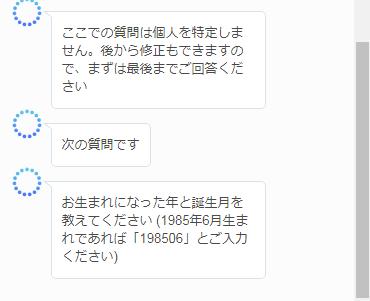 f:id:kyouikuloans:20171205165103p:plain