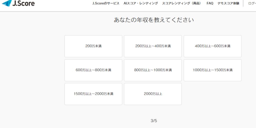 f:id:kyouikuloans:20171205165542p:plain