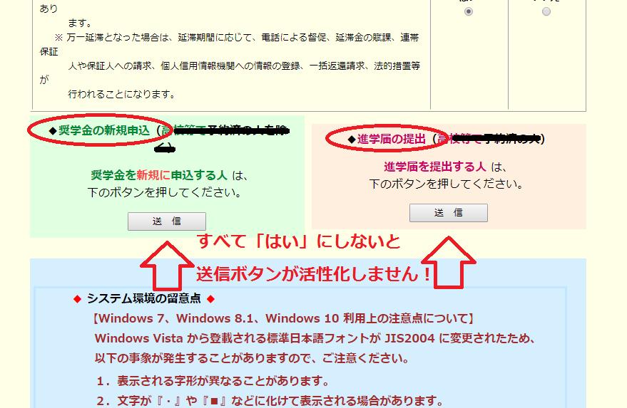 f:id:kyouikuloans:20180130102918p:plain