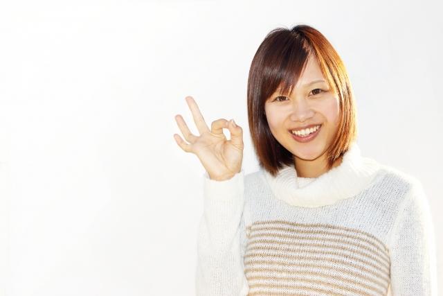 f:id:kyouikuloans:20180130105348j:plain