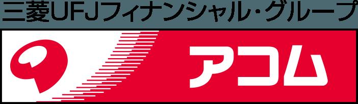 f:id:kyouikuloans:20180213110941p:plain