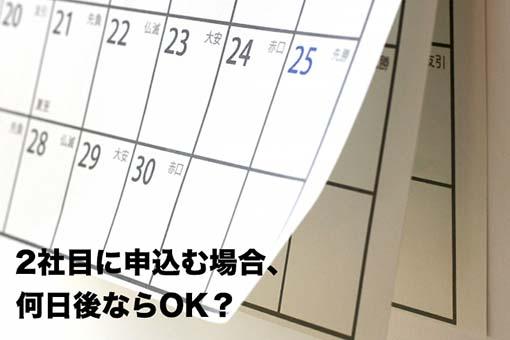 f:id:kyouikuloans:20180317201404j:plain