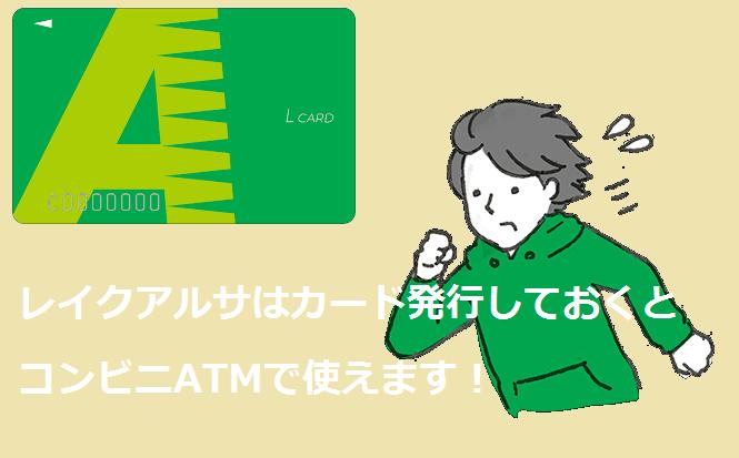 f:id:kyouikuloans:20180413225104p:plain