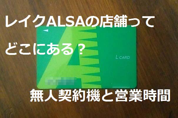 f:id:kyouikuloans:20180420233901p:image