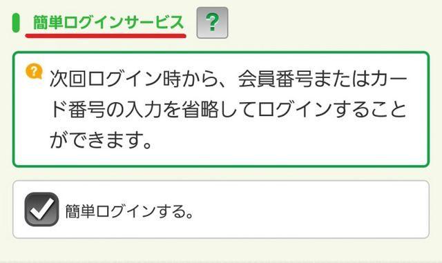 f:id:kyouikuloans:20180504110859j:image
