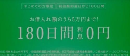f:id:kyouikuloans:20180510192522j:image