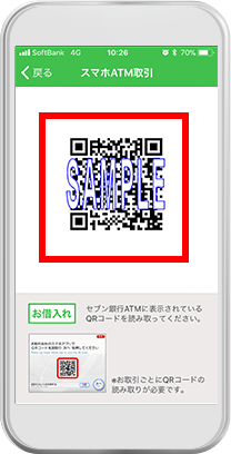 f:id:kyouikuloans:20180511182315p:image