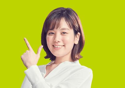 f:id:kyouikuloans:20181010103423p:image