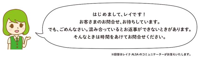 f:id:kyouikuloans:20181105180654p:image