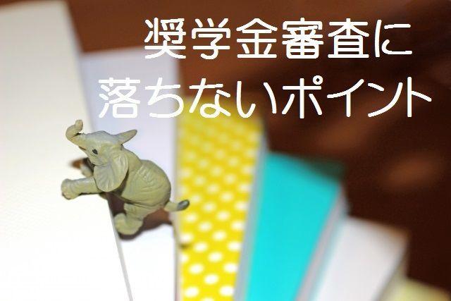 f:id:kyouikuloans:20190513150909j:image