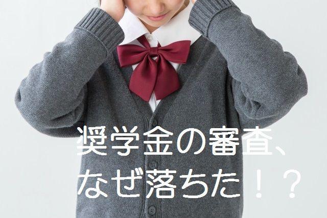 f:id:kyouikuloans:20190513153611j:image