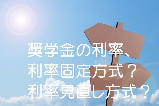 f:id:kyouikuloans:20190513155309j:image