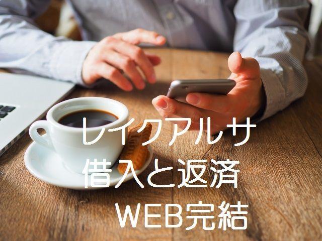 f:id:kyouikuloans:20190516151221j:image