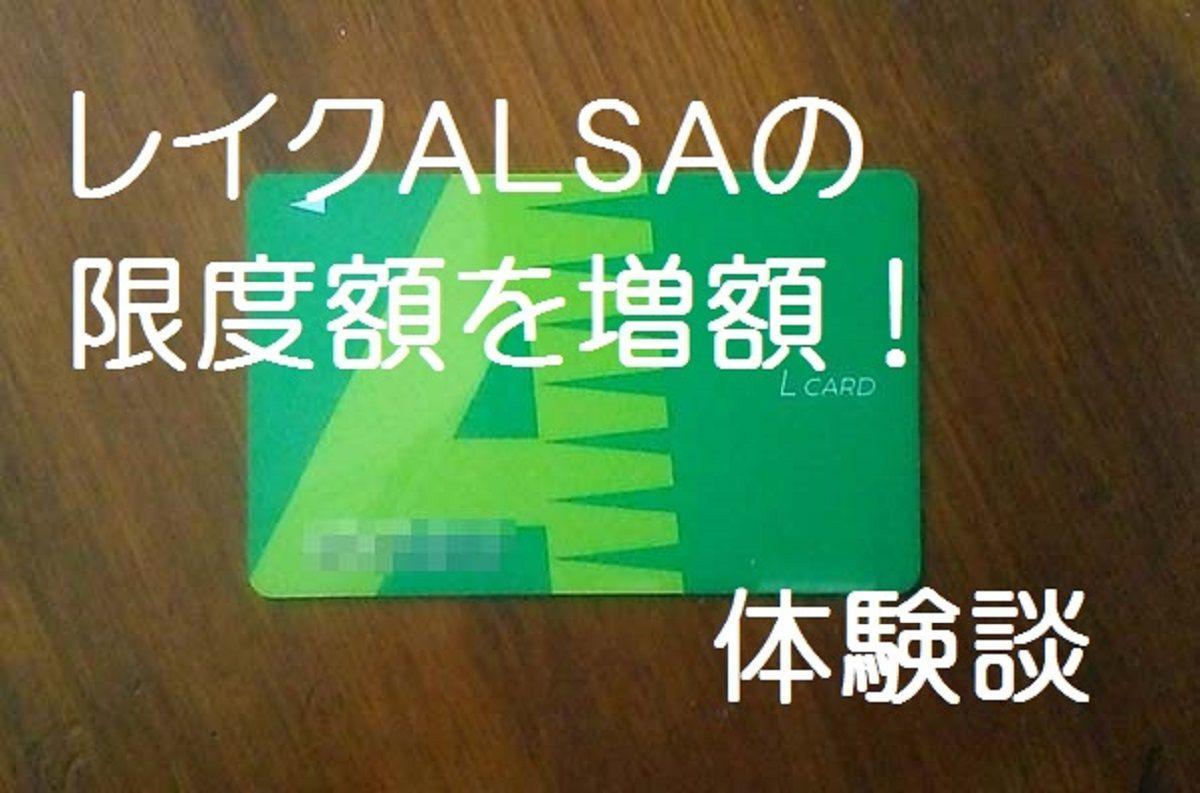f:id:kyouikuloans:20190603160402j:image