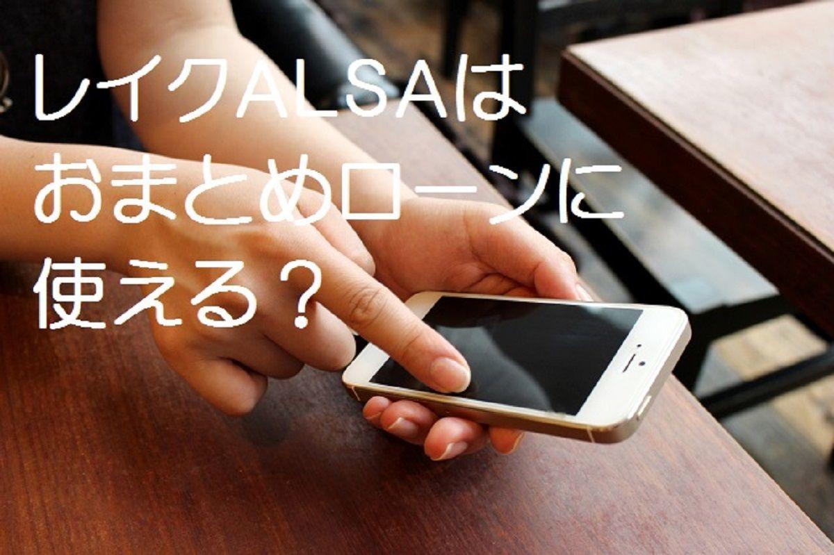 f:id:kyouikuloans:20190603163530j:image