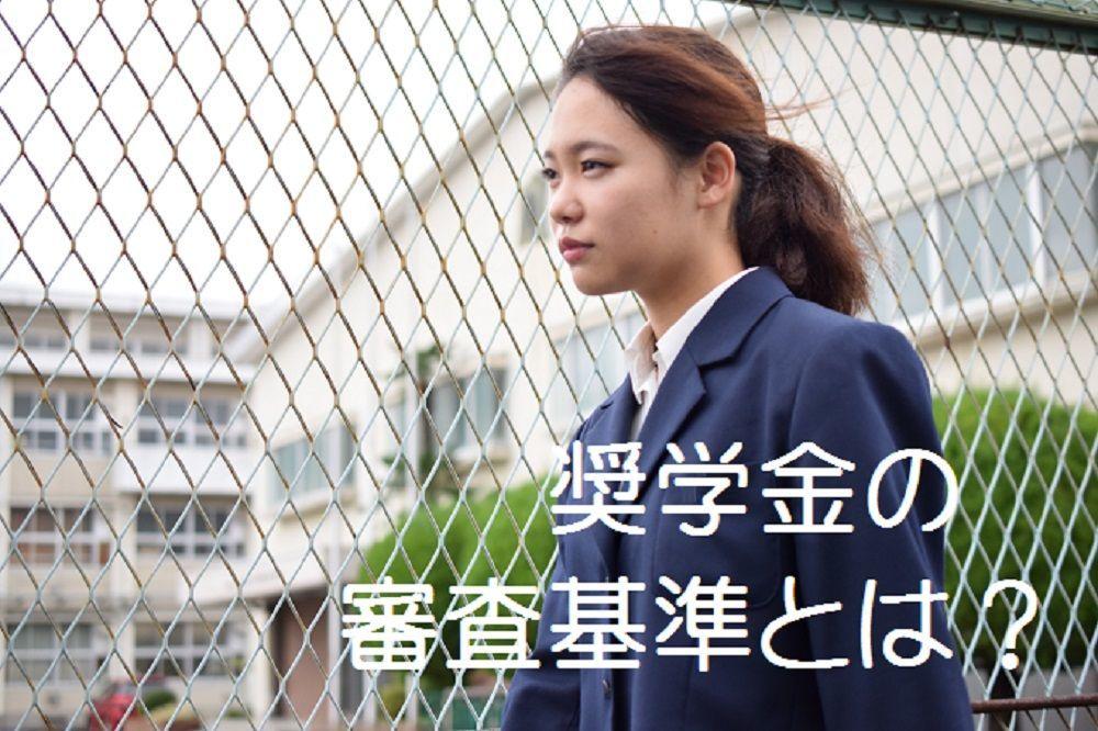 f:id:kyouikuloans:20190612180737j:image