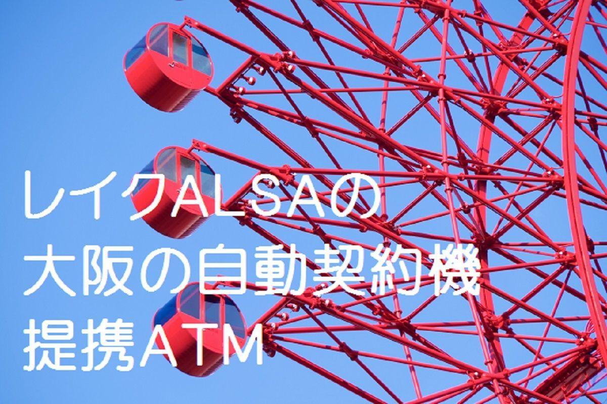 f:id:kyouikuloans:20190613160640j:image