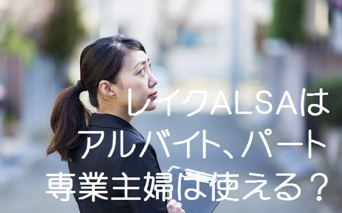 f:id:kyouikuloans:20190627155823j:image