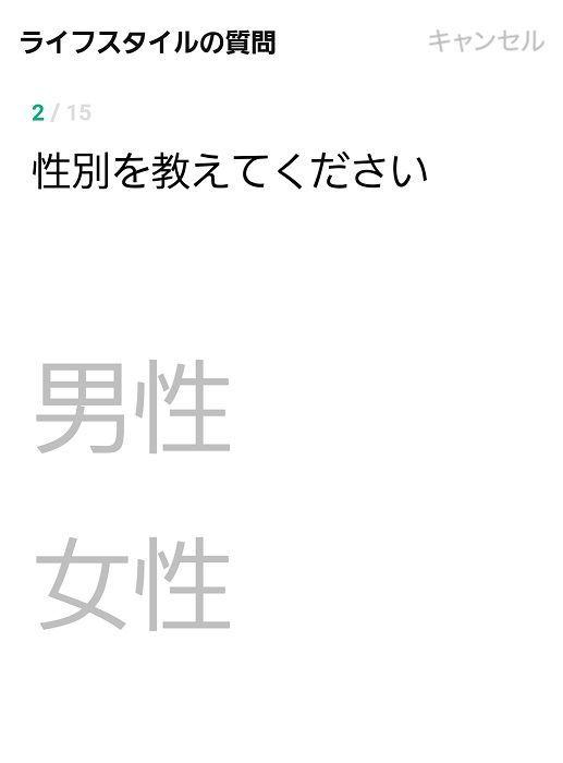 f:id:kyouikuloans:20190717150547j:image