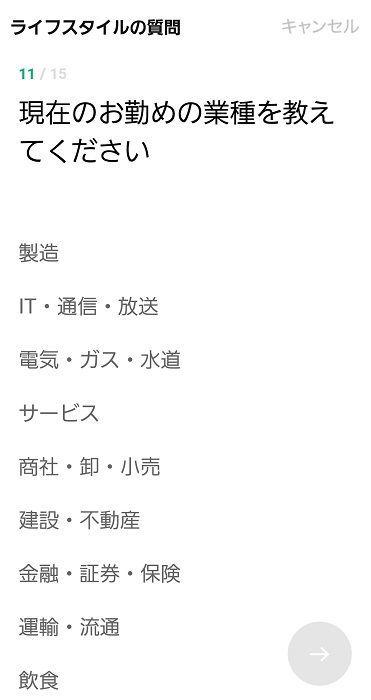 f:id:kyouikuloans:20190717150623j:image