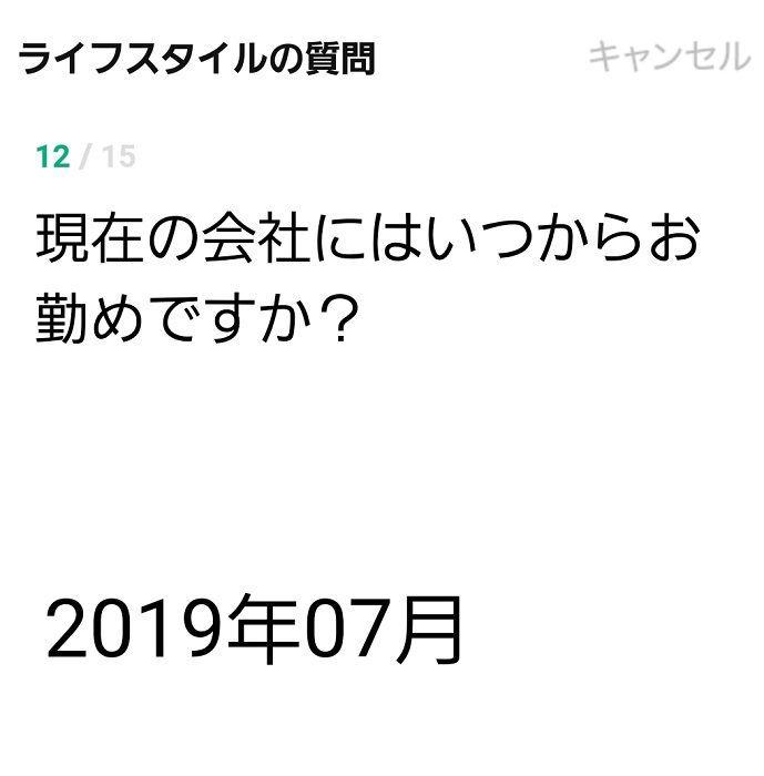 f:id:kyouikuloans:20190717150630j:image