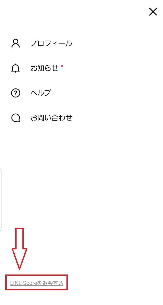 f:id:kyouikuloans:20190718111836j:image