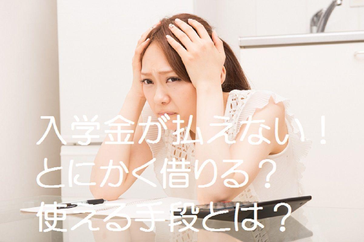 f:id:kyouikuloans:20190723123129j:image