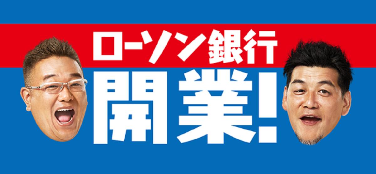 f:id:kyouikuloans:20190805111619p:plain