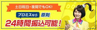 f:id:kyouikuloans:20190826161337g:plain