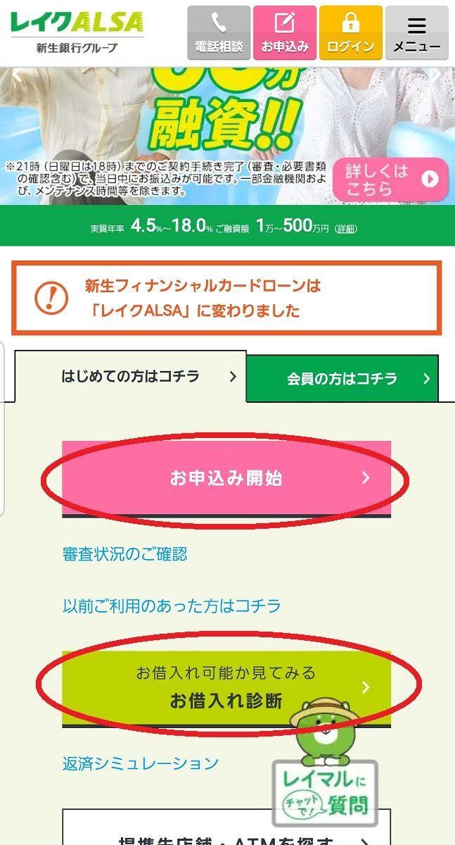 f:id:kyouikuloans:20190904163208j:image