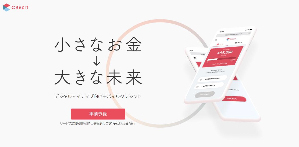 f:id:kyouikuloans:20200114154656p:image