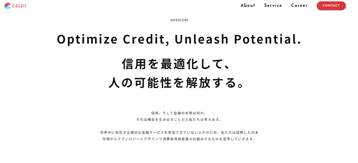 f:id:kyouikuloans:20200121182043p:image